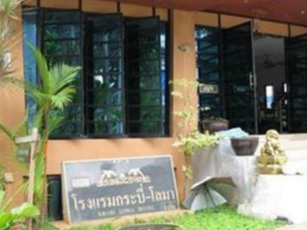 More about Krabi Loma Hotel