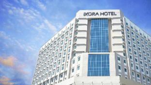 Hotels Near Hospital Seberang Jaya Penang