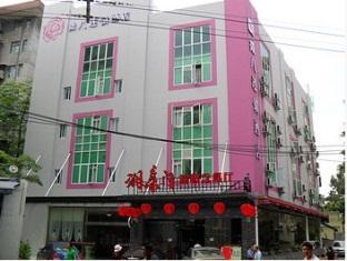 v8 hotel xi cun branch in guangzhou room deals photos reviews rh agoda com