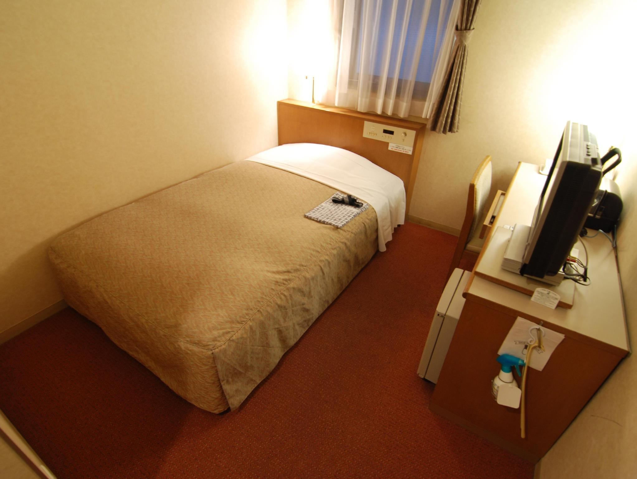 Small Double Room - Smoking, Late Check-Out Until 12:00 PM