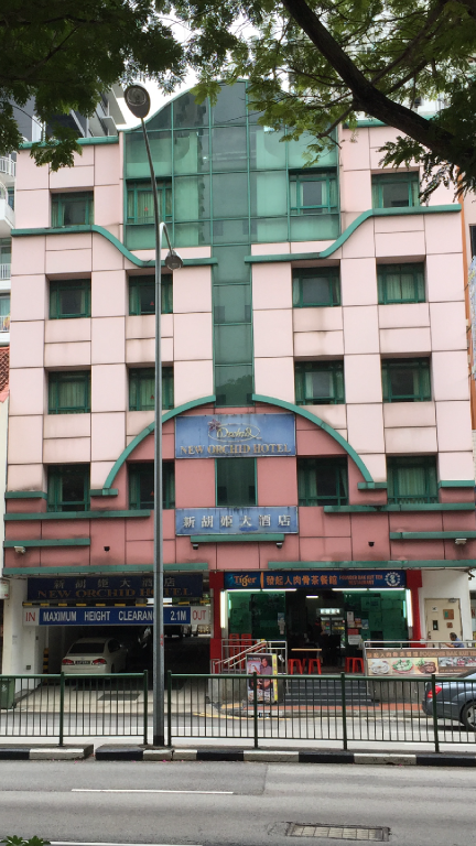 New Orchid Hotel