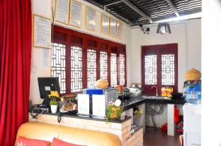 Kunming Shilin Home Inn Hostel