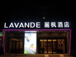 Lavande Hotel Dezhou Development District Branch