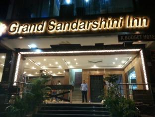 Grand Sandarshini Inn