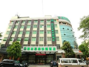 GreenTree Inn Guangzhou Baiyun International Airport Huaxi Road Express Hotel