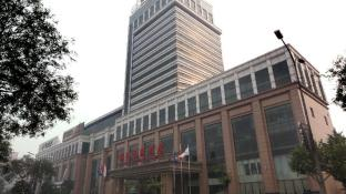 Tangshan Jinjiang International Hotel