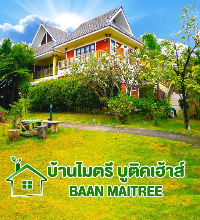 Baan Maitee Boutique House