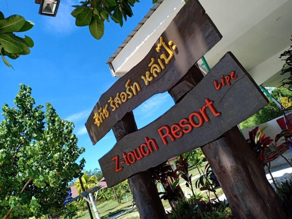 Z-touch Lipe Island Resort In Koh Lipe