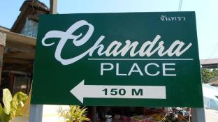 Chandra Place