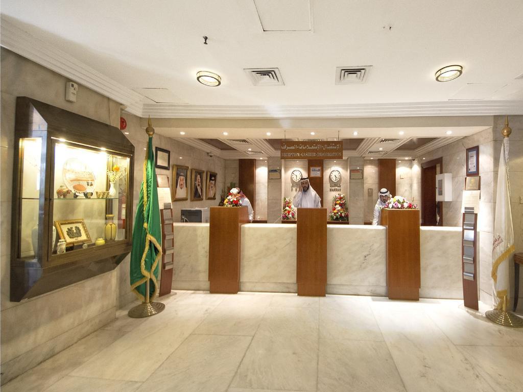 Elaf Ajyad Hotel Makkah in Mecca - Room Deals, Photos