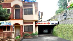 Radhanand Holiday Home