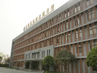 Sichuan Tennis International Hotel Business Building