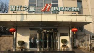 Jinjiang Inn Beijing South Station