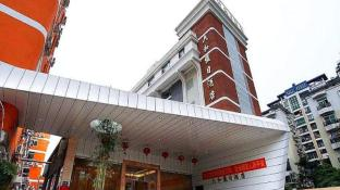 Zhuhai Liuhe Holiday Hotel