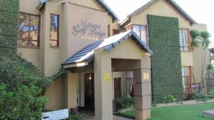 Matumi Golf Lodge - Nelspruit