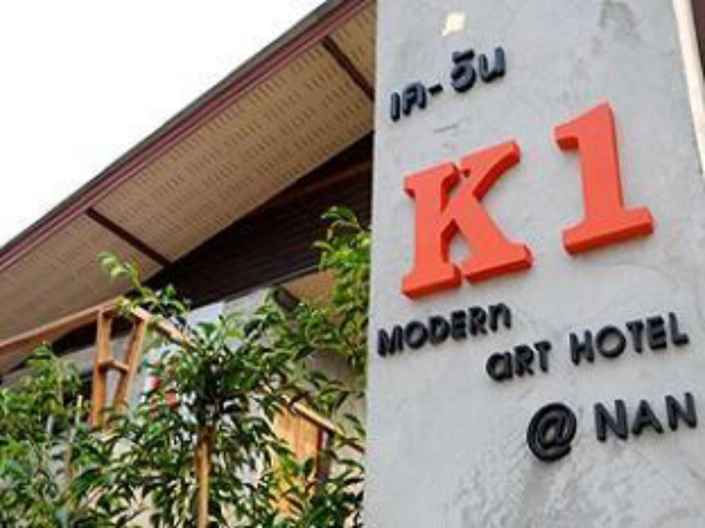 More about K-1 Modern Art Hotel @ Nan
