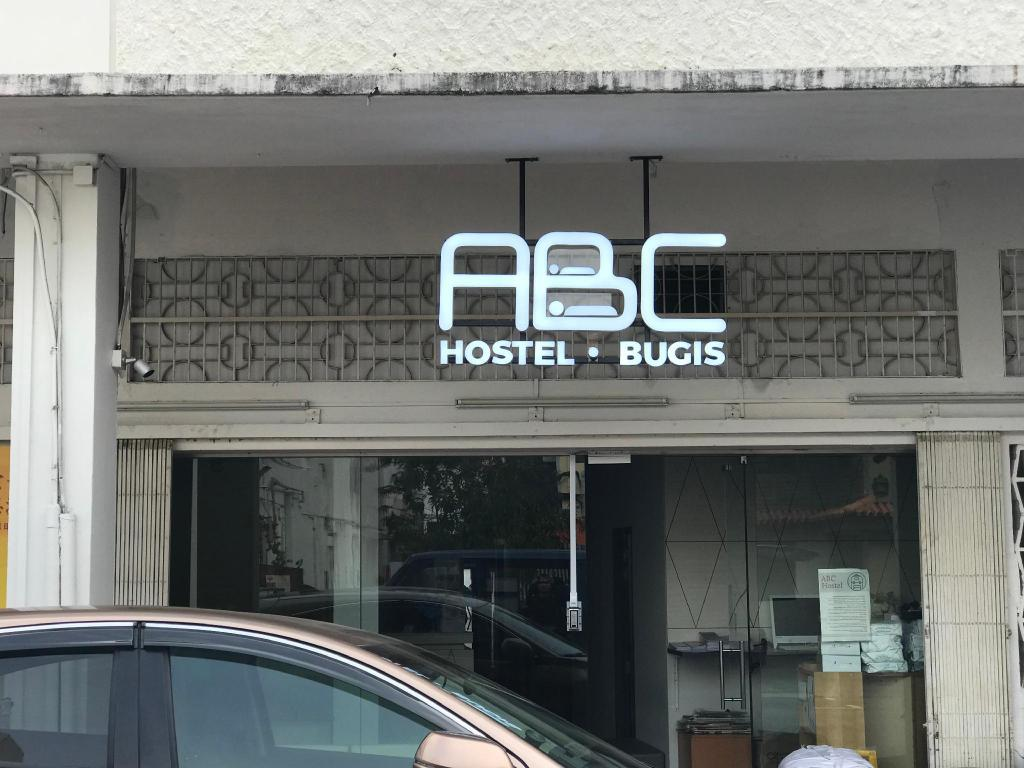 More about ABC Hostel