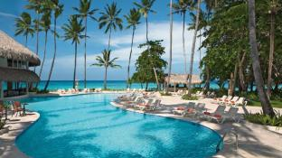 Sunscape Dominican Beach Punta Cana - Optional All Inclusive