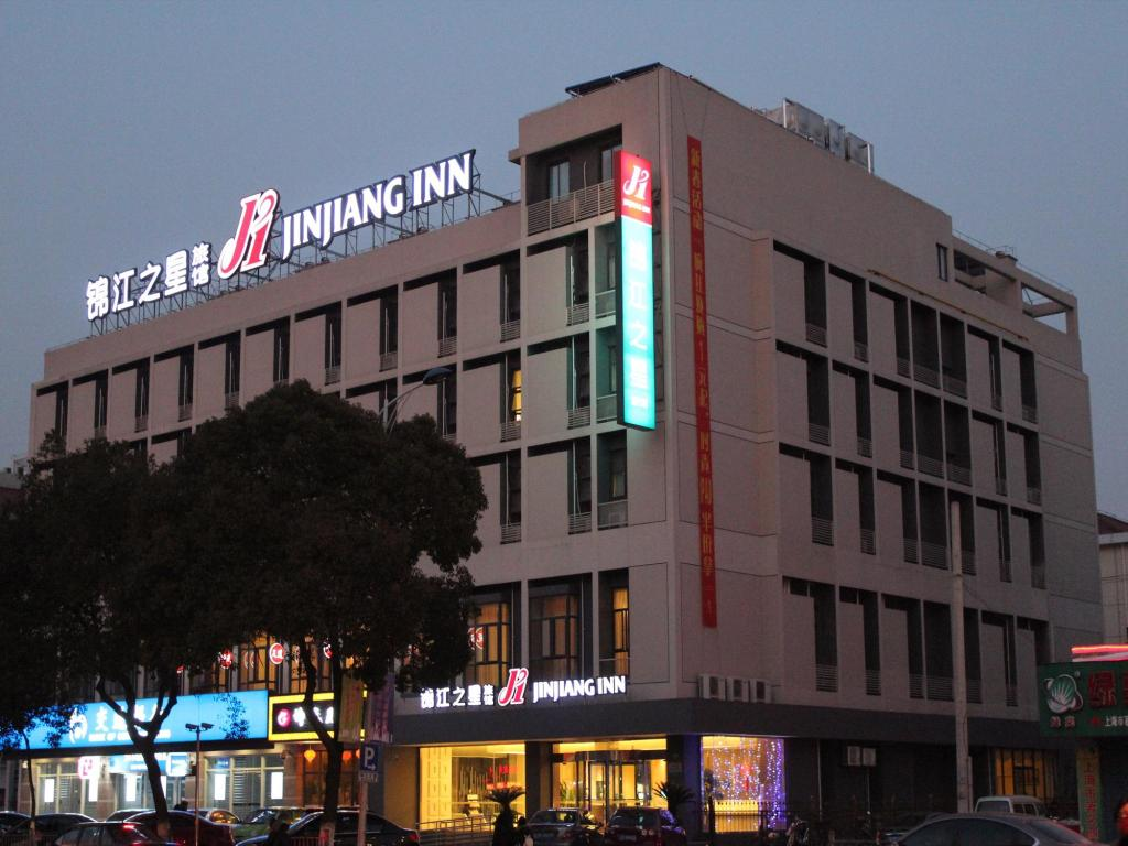 Jinjiang Inn Shanghai International Tourism and Resorts Zone Pudong Huinan Subway Station Branch