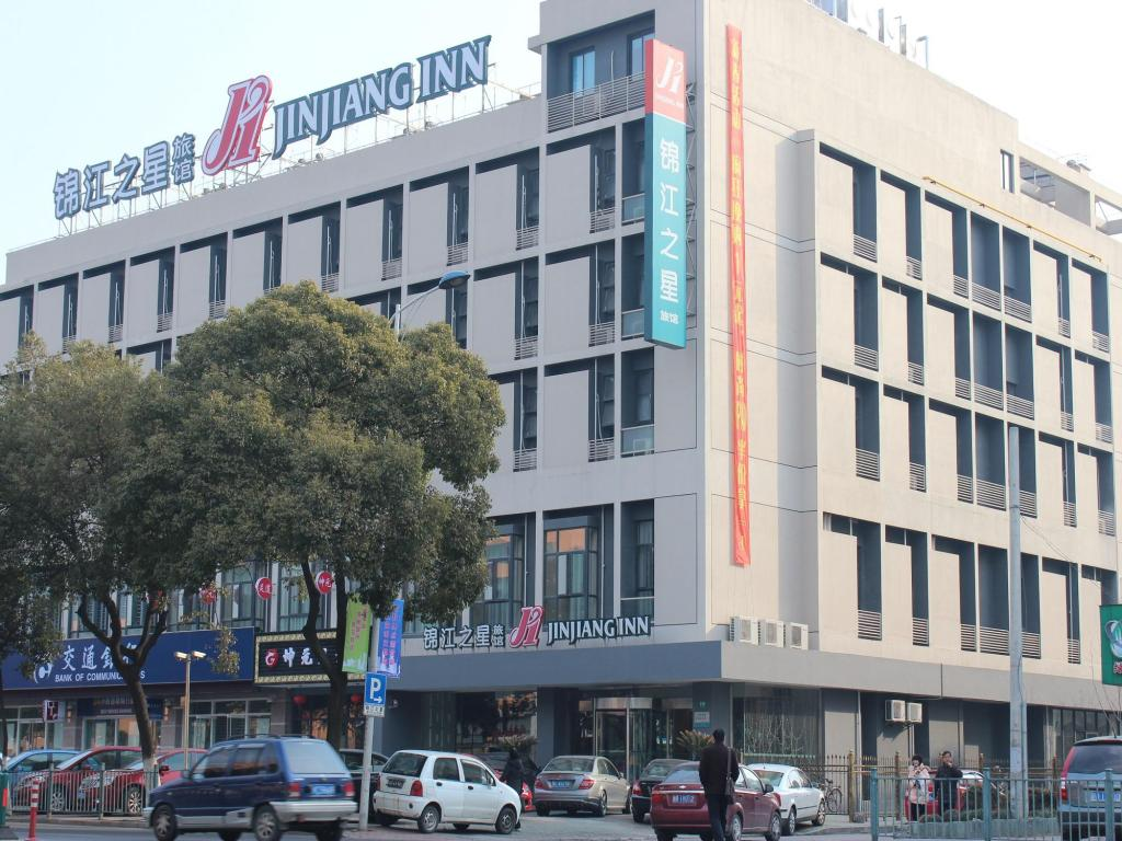 Best Price On Jinjiang Inn Shanghai International Tourism And Resorts Zone Pudong Huinan Subway