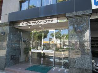 Hotel Crown Hills Imabari