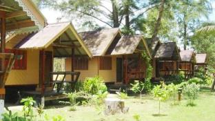 P.A.N Beach Bungalow
