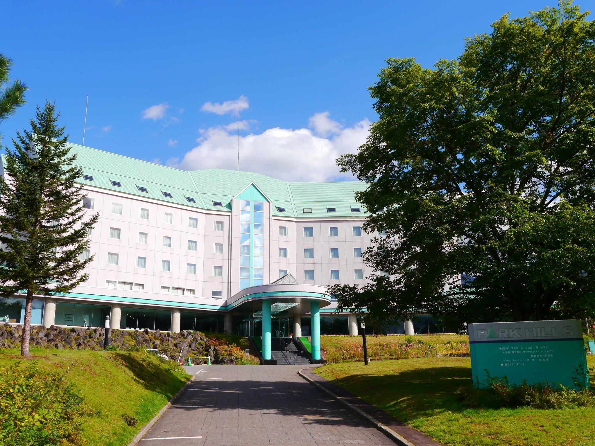 hotel park hills in furano room deals photos reviews rh agoda com