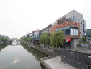 Warmly Boutique Hotel Suzhou Jinji Lake Ligongdi Branch