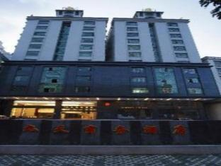 9 Days Hotels - Changan Branch