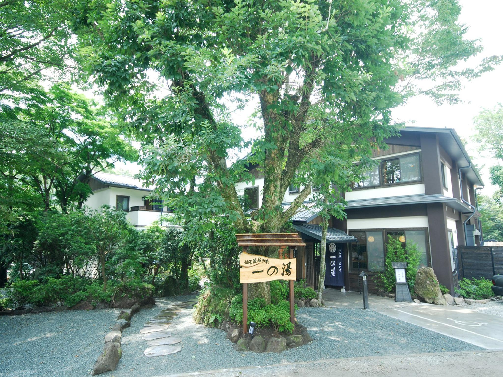Japanese-Style Twin Room with Open-Air Bath and Crab Dinner Included - Main Building