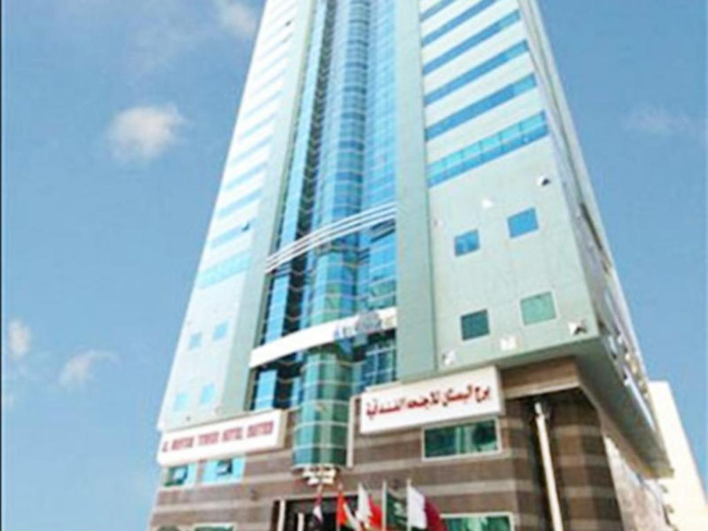 Al Bustan Tower Hotel Suites