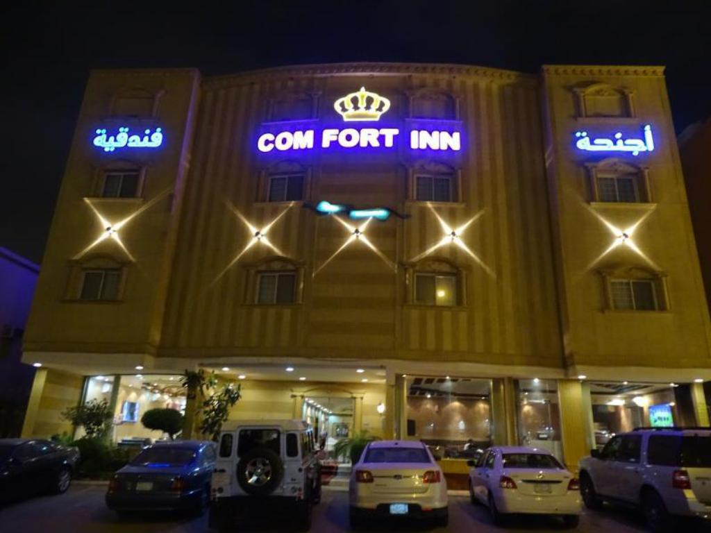 More about Comfort Inn Suites Riyadh
