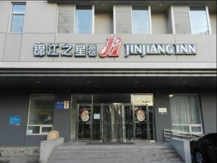 Jinjiang Inn Shenyang North Station