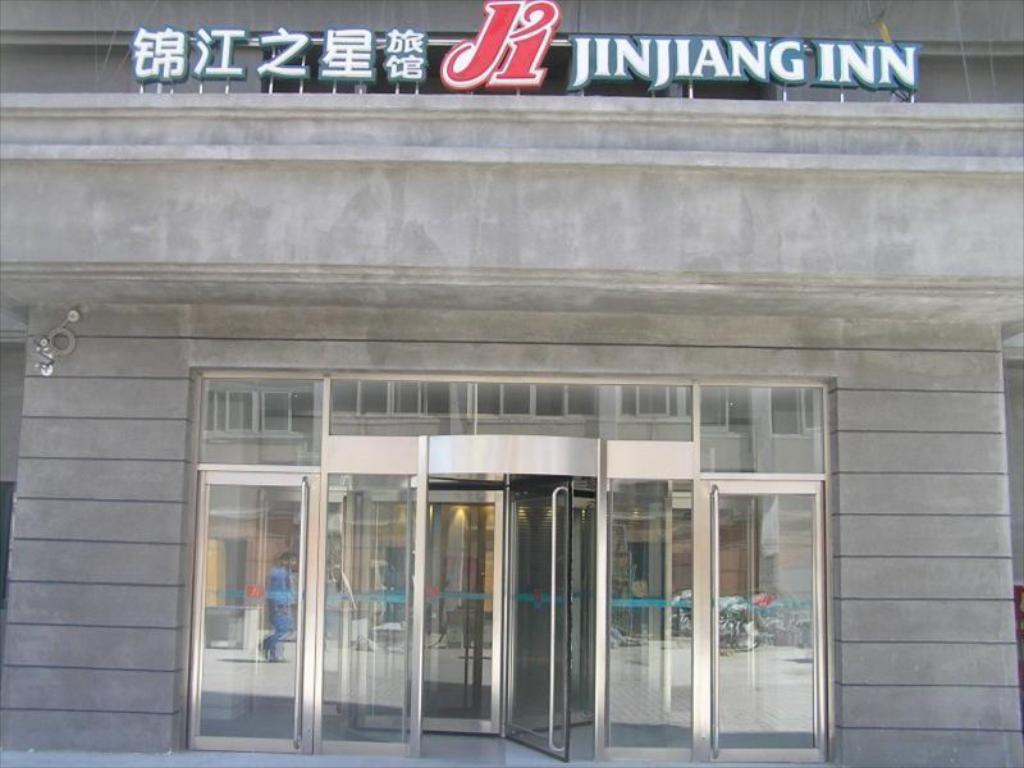 Más sobre Jinjiang Inn Tianjin Train Station
