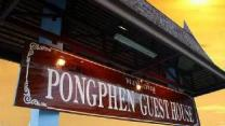 Pong Phen Guesthouse