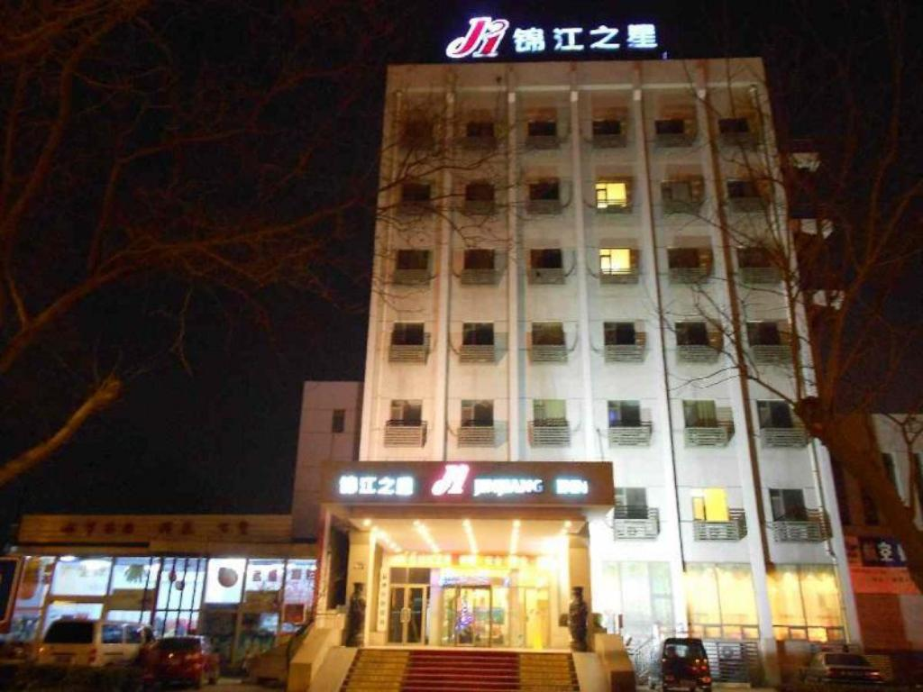 More about Jinjiang Inn Zibo Liuquan Road