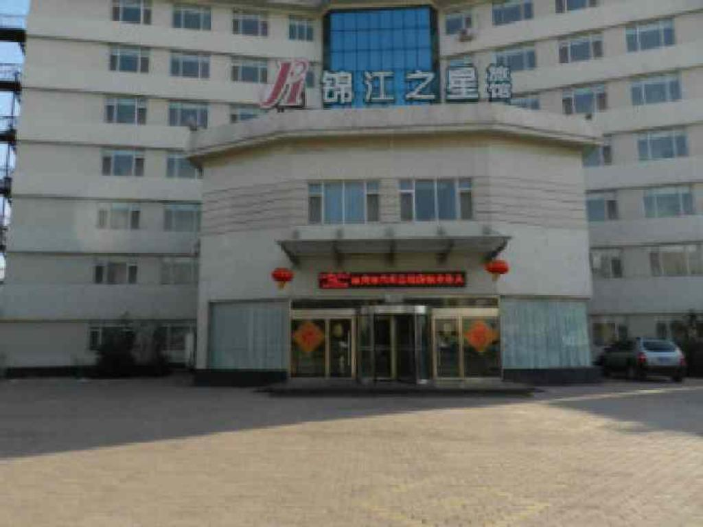 See all 10 photos Jinjiang Inn Heze Coach Station