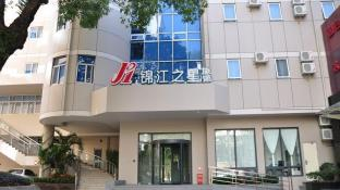 Jinjiang Inn Fuzhou North Wuyi Road