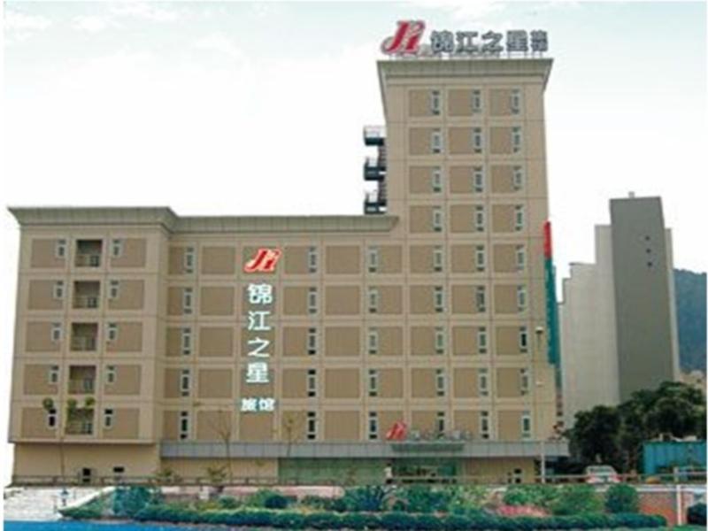 jinjiang inn shenzhen airport in china room deals photos reviews rh agoda com