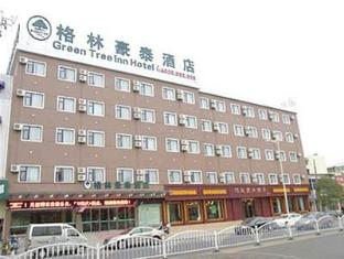 Greentree Inn Huainan South RenMing Road Hotel