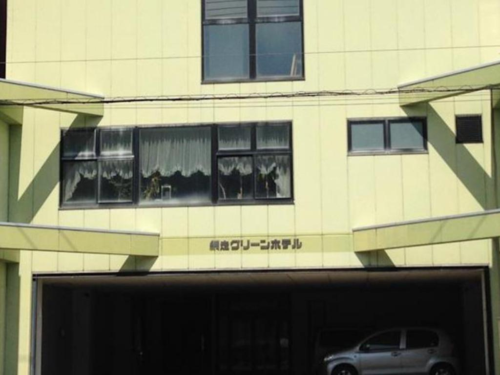 More about Abashiri Green Hotel