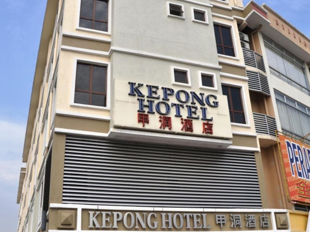More About Hotel Kepong