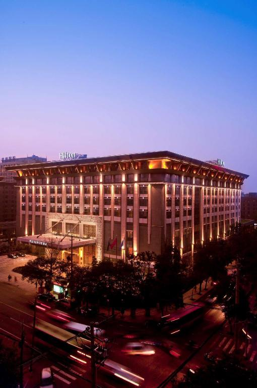 More about Hilton Xi'an