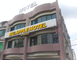 Big Apple Hotel
