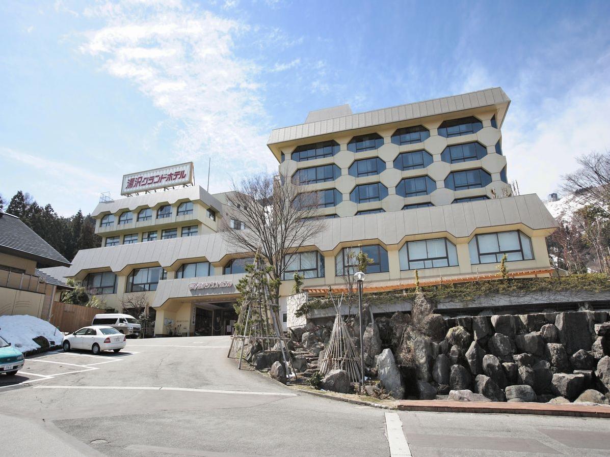 yuzawa grand hotel japan from 149 save on agoda rh agoda com