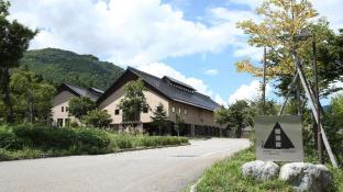 TOYOTA Shirakawa-Go Eco-Institute