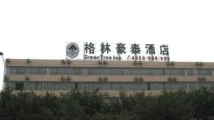 GreenTree Inn Nanning East Wuyi Road Express Hotel