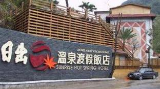 Sunrise Hot Spring Hotel