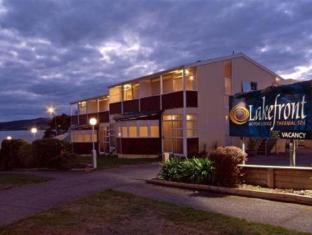 Lakefront Motor Lodge & Thermal Spa