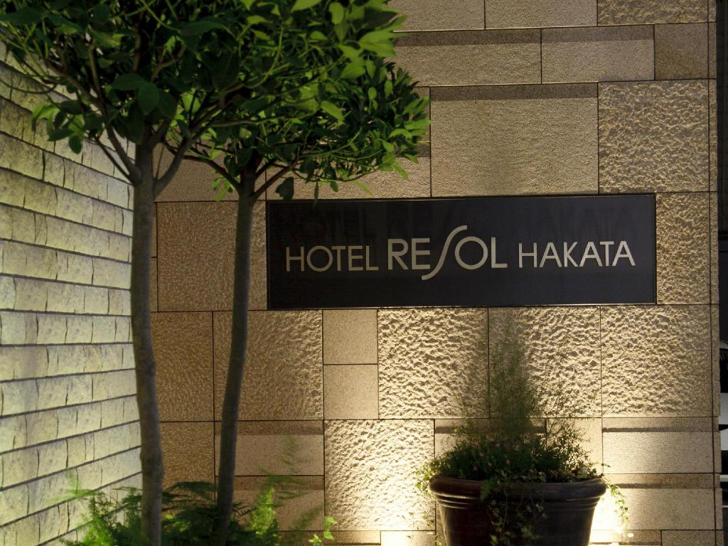 More about Hotel Resol Hakata